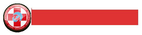 """ГБУЗ СК """"Городская клиническая поликлиника № 5"""" города Ставрополя"""